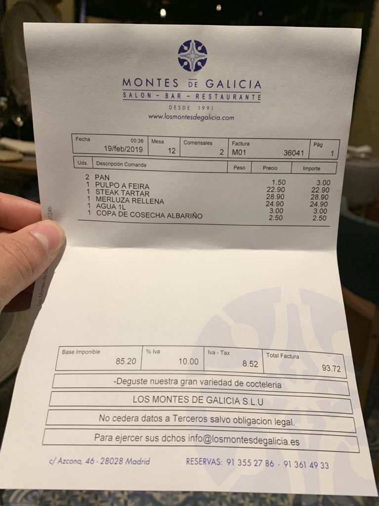 Ticket Cuenta Los Montes de Galicia